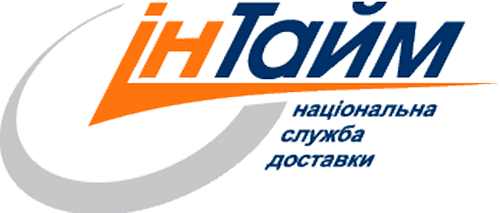 перевозка грузов интайм по украине